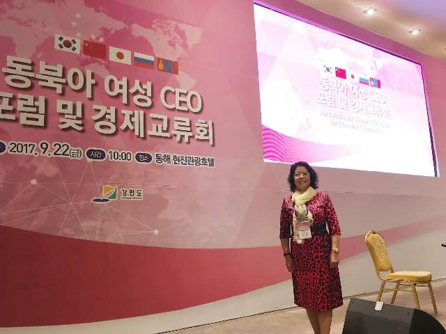 孙月焕出席东北亚女企业家经济论坛图片